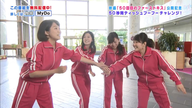 黒木千晶 ytv女子アナ向上委員会ギューン 2