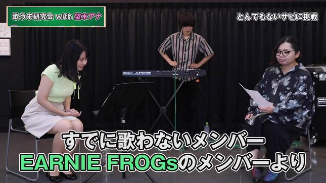 望木聡子 アーティストになろう! EARNIE FROGs 20