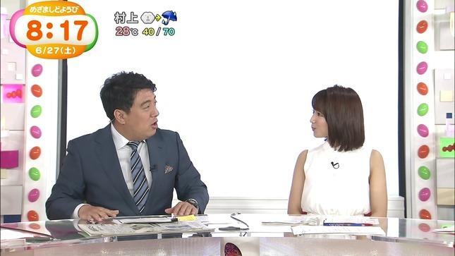 岡副麻希 長野美郷 めざましどようび 11