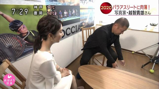 保里小百合 天皇のディナー おはよう日本 13