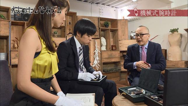 加藤多佳子 大人のたしなみズム 6