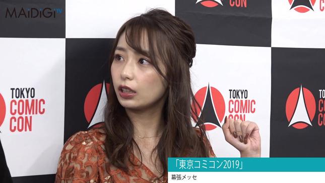 宇垣美里 東京コミコン2019 15