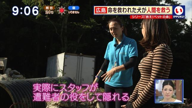 枡田絵理奈 いっぷく! 28