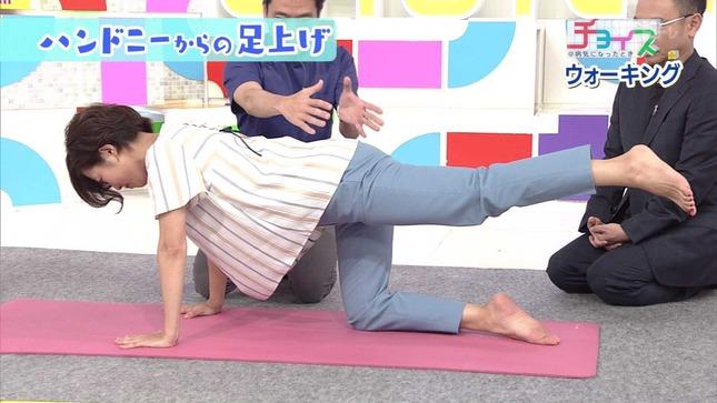 大和田美帆 チョイス@病気になったとき 7