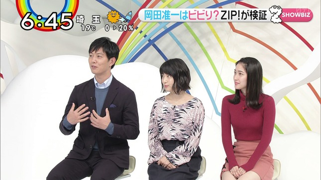 熊谷江里子 徳島えりか ZIP! 6