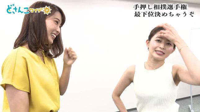 大家彩香 どさんこワイド朝番外編 23