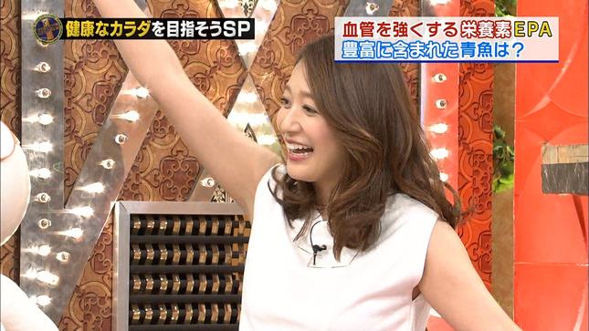 吉田明世 白熱ライブビビット 駆け込みドクター! 11