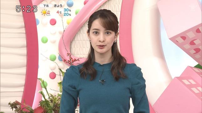後呂有紗 news every Oha!4 ZIP! 6