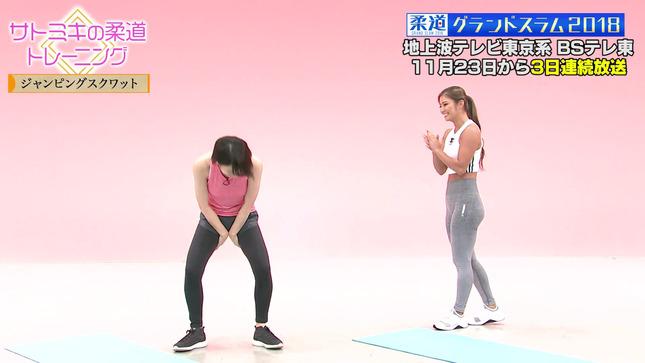 佐藤美希 サトミキの柔道トレーニング 4