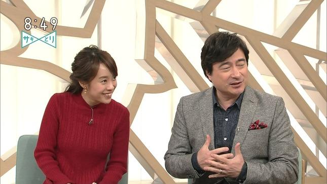 片山千恵子 サキどり↑ リアル日本人! しあわせニュース 6