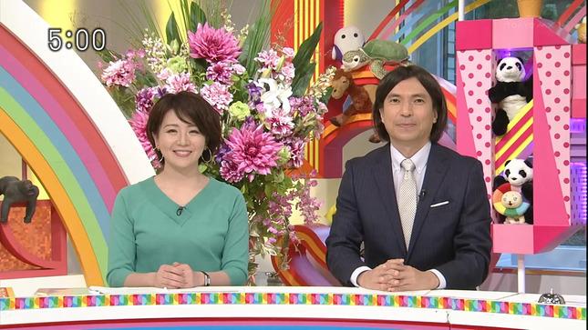 大橋未歩 5時に夢中! 1