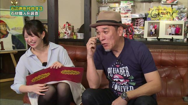 広瀬麻知子 サタ☆ハピ しょんないTV 3