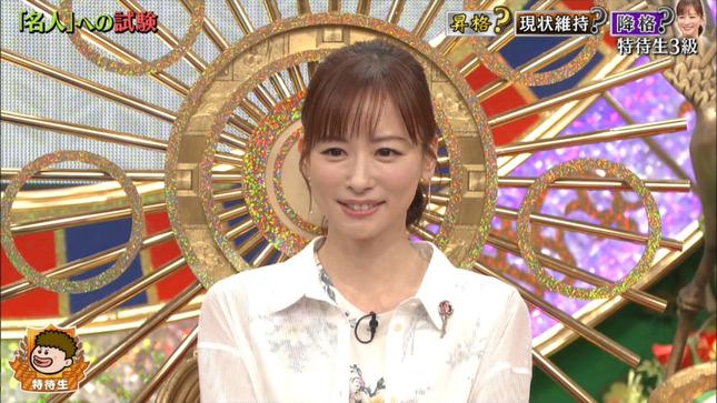 皆藤愛子 ゴゴスマ プレバト!! BSイレブン競馬中継 7