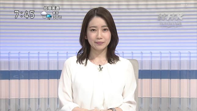 橋詰彩季 列島ニュース おはよう東海 13