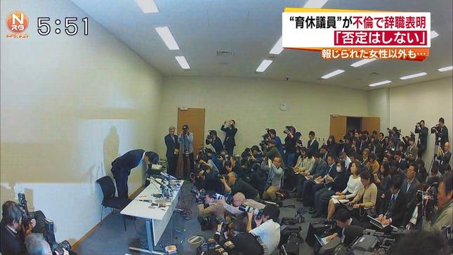 加藤シルビア Nスタ ワイド!スクランブル 4