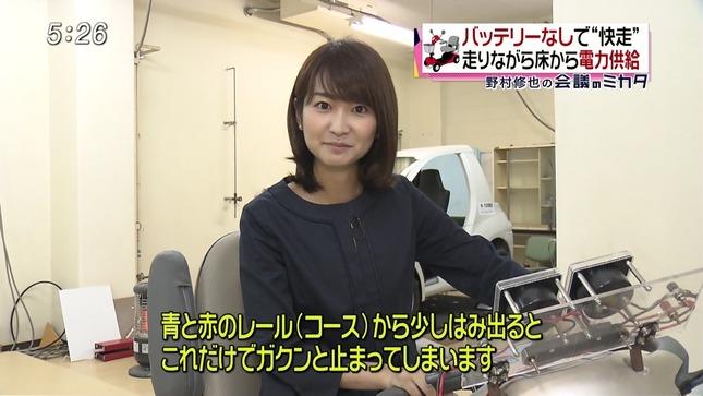 伊藤綾子 中島芽生 NewsEvery 3