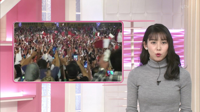 杉野真実 Going! news every 11