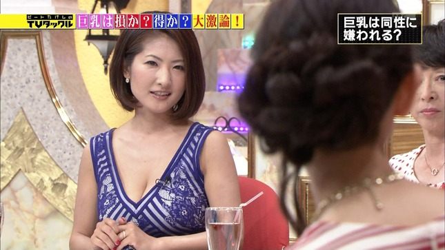 古瀬絵理 ビートたけしのTVタックル 12