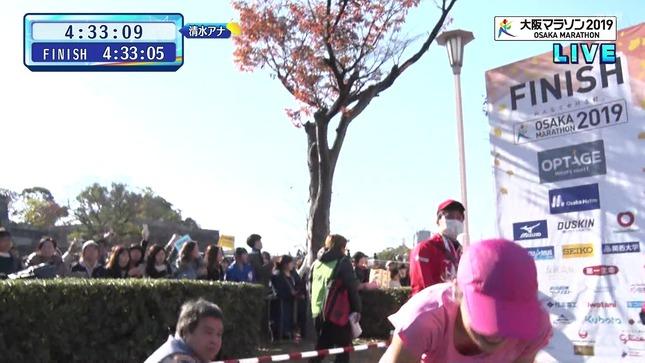 清水麻椰 大阪マラソン2019 10