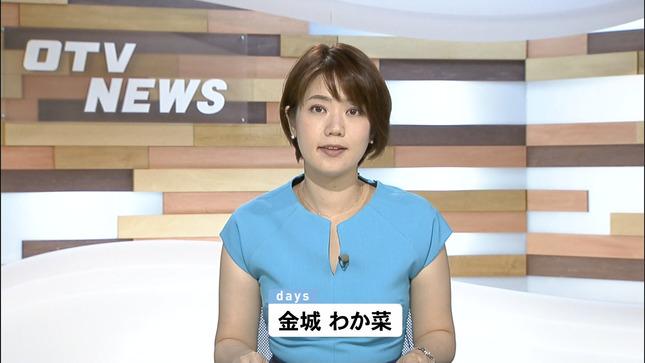 金城わか菜 OTVプライムニュース 3