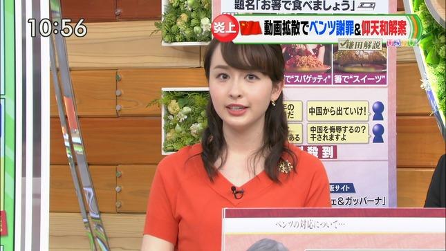 宇賀神メグ ひるおび! JNNニュース 1