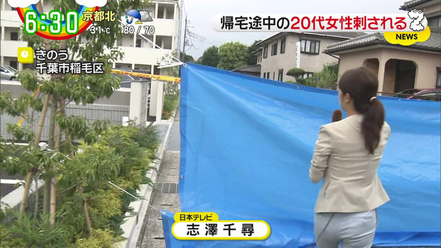 志澤千尋 news every ZIP! 9