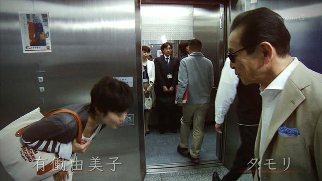 有働由美子 タモリと鶴瓶 09