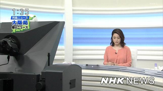 牛田茉友 おはよう関西 列島ニュース 5