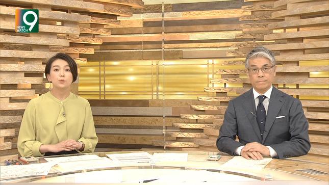 和久田麻由子 ニュースウオッチ9 12