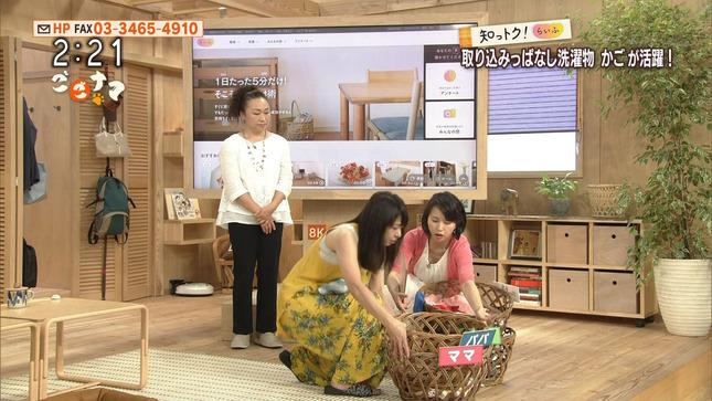 島津有理子 ごごナマ 5
