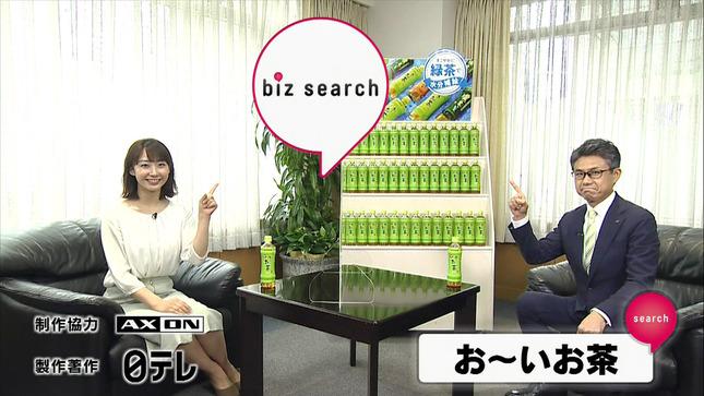 杉原凜 Oha!4 biz search 11