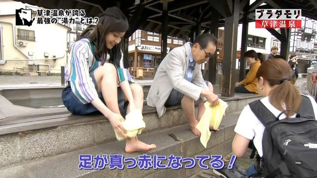 林田理沙 ブラタモリ 6
