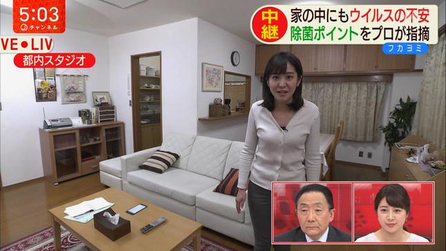 林美桜 スーパーJチャンネル 11