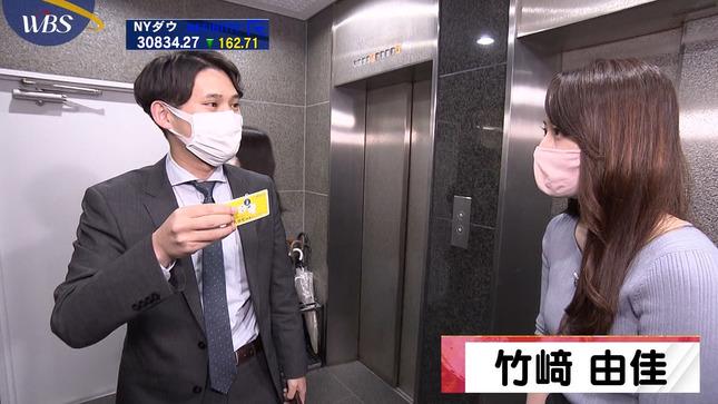 竹﨑由佳 WBS SPORTSウォッチャー 8