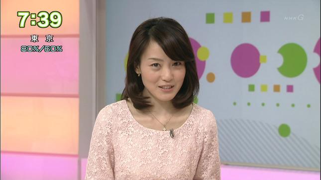 江崎史恵 おはよう日本 10
