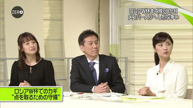 岩本乃蒼 NewsZero  Oha!4 8