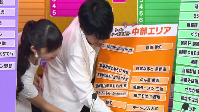 塩地美澄 ラーメン日本一決定戦 予選通過発表 6