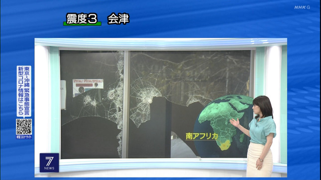 赤木野々花 日本人のおなまえ うたコン NHKニュース7 7