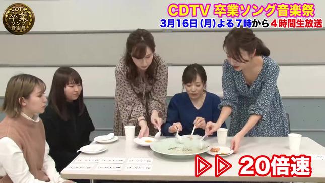 日比麻音子 江藤愛 宇賀神メグ CDTV デカ盛りチャレンジ26