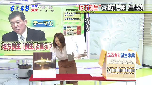 久保田智子 あさチャン!サタデー 06
