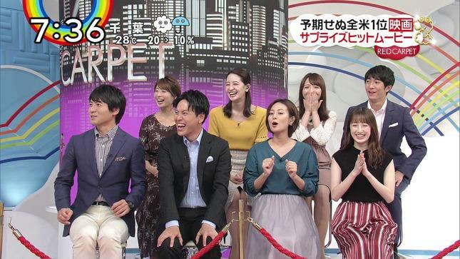 後呂有紗 ZIP! 11
