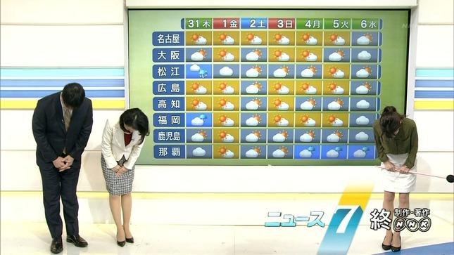 守本奈実 NHKニュース7 12