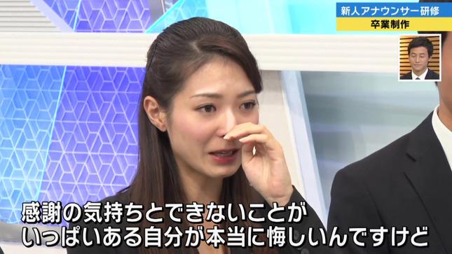 並木万里菜 住田紗里 はい!テレビ朝日です 20