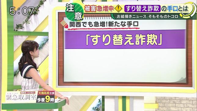 津田理帆 キャスト 5