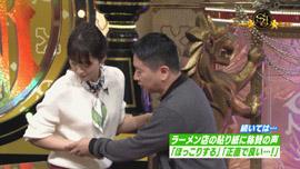 吉田明世キ サンデー・ジャポン 8