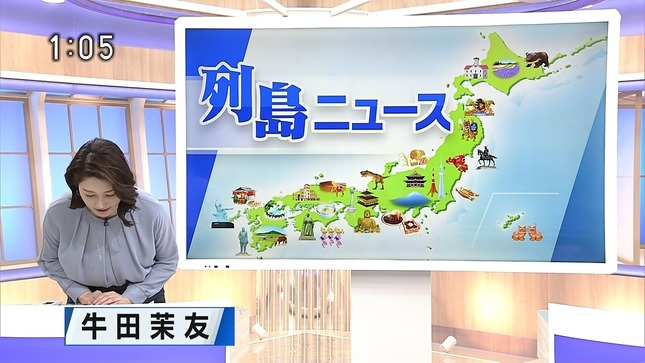 牛田茉友 ニュースほっと関西 列島ニュース 2