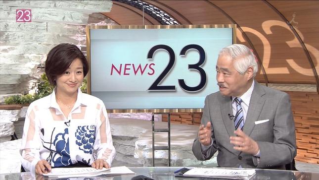 膳場貴子 News23 25