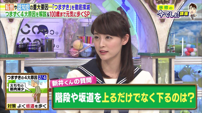 新井恵理那アナのセーラー服!