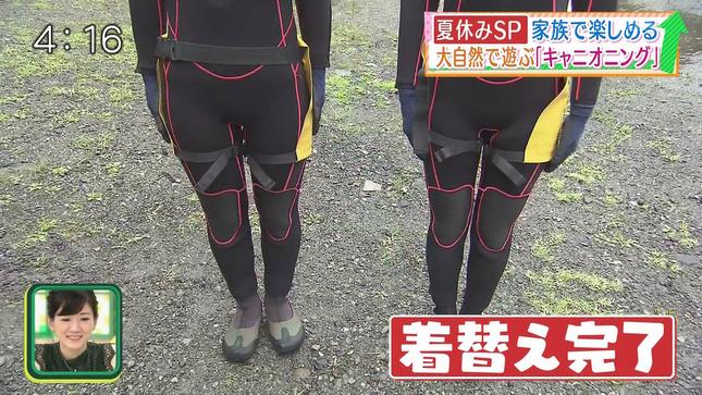 津田理帆 キャスト 塚本麻里衣 9