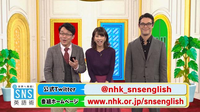 加藤綾子 世界へ発信!SNS英語術 探偵!ナイトスクープ 8